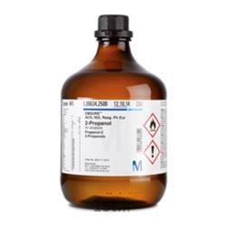 عکس پلیمرکلروهگزیدین مرک آلمان 843969 Chlorohexidine