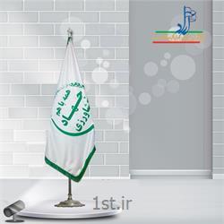 پرچم تشریفات ساتن چاپ سیلک ابعاد 150*90