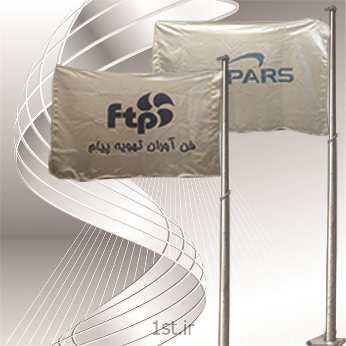 پرچم اهتزاز ساتن چاپ دیجیتال ابعاد 150*90