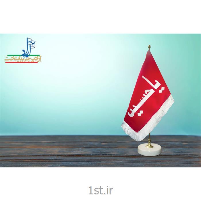 عکس پرچم، بنر و لوازم جانبیپرچم رومیزی با چاپ لیزر