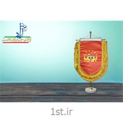 پرچم یادبود