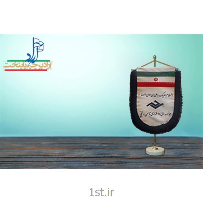 پرچم یادبود<
