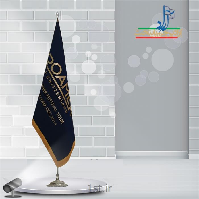 پرچم تشریفات چاپ لیزر ابعاد 90x150<