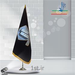پرچم تشریفات چاپ لیزر ابعاد 90x150