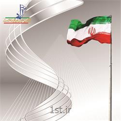پرچم اهتزاز ساتن چاپ دیجیتال ابعاد 2.45*1.40