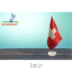 پرچم رومیزی با برش لیزر ابعاد 30*20