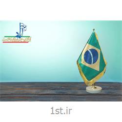 پرچم رومیزی  ملل ابعاد 30*20