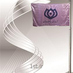 پرچم اهتزاز ساتن چاپ سیلک ابعاد 150*90