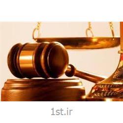 مشاوره حقوقی تمامی امور مالی و مالیاتی با وکالت آقای نریمان سامی