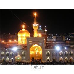 تور 2 شب 3 روز مشهد ویژه مهر ماه