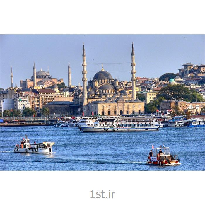 تور 3 شب و 4 روز استانبول