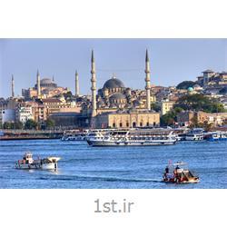 تور استانبول ویژه مهر ماه