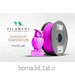 عکس سایر لوازم و تجهیزات مصرفی چاپگر (پرینتر)فیلامنت تغیر رنگ با دما
