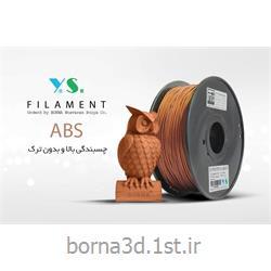 عکس سایر لوازم و تجهیزات مصرفی چاپگر (پرینتر)فیلامنت ای بی اس پرینتر سه بعدی (ABS Filament)