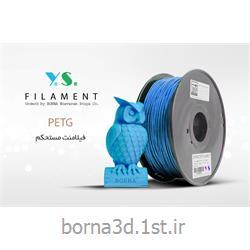 عکس سایر لوازم و تجهیزات مصرفی چاپگر (پرینتر)فیلامنت پچ پرینتر سه بعدی (Filament Petg)