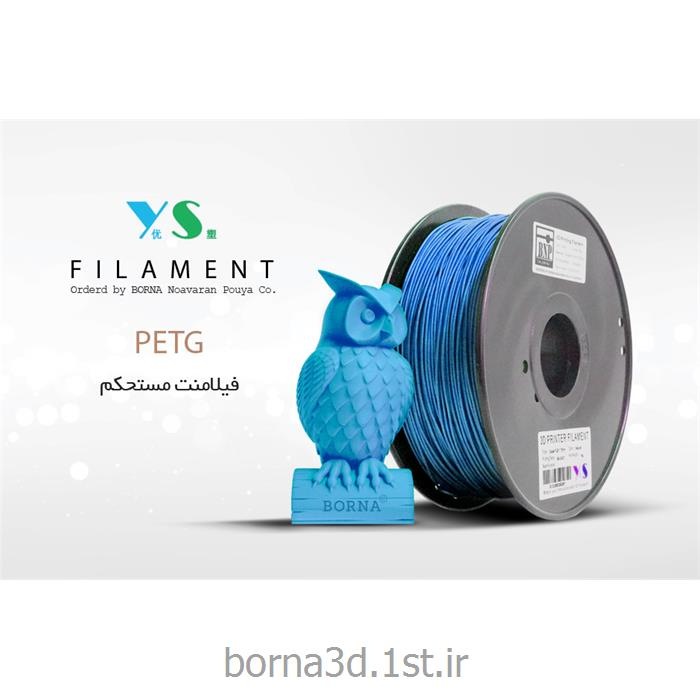 فیلامنت پچ پرینتر سه بعدی (Filament Petg)