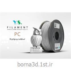 عکس سایر تجهیزات خدماتیفیلامنت PC پرینتر سه بعدی