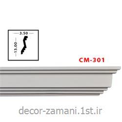 عکس گچبری و تزئینات برجسته کاریابزار گلویی پلی یورتان آذران کامپوزیت CM-301