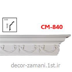 عکس گچبری و تزئینات برجسته کاریابزار گلویی CM-840 (گچبری پلی یورتان آذران کامپوزیت)