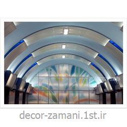 دیوارپوش و سقف کاذب اذران پلاستیک کد H234