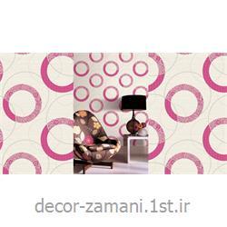 کاغذ دیواری سوهو کد 5544