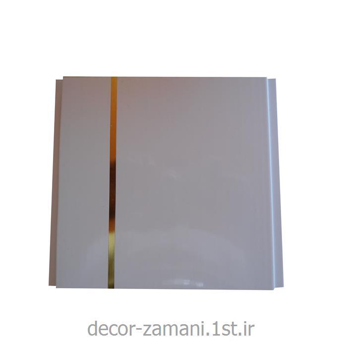 دیوارپوش و سقف کاذب هلان پلاست سفید با نوار طلائی