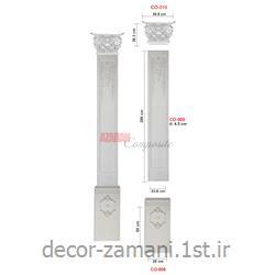 ستون تخت پلی یورتان آذران کامپوزیت کد CO-009