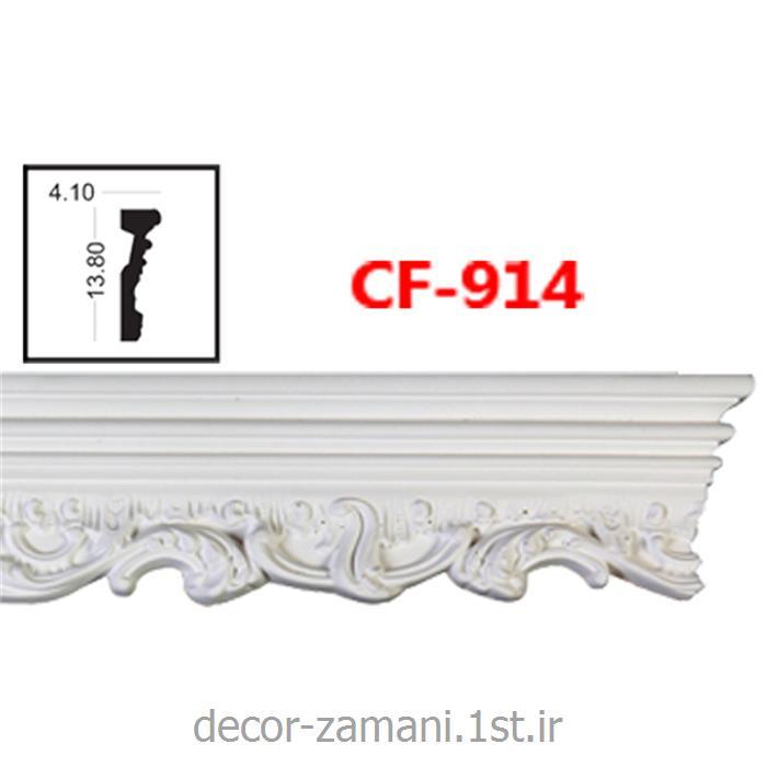 ابزار سطح صاف CF-914 (گچبری پلی یورتان آذران کامپوزیت)