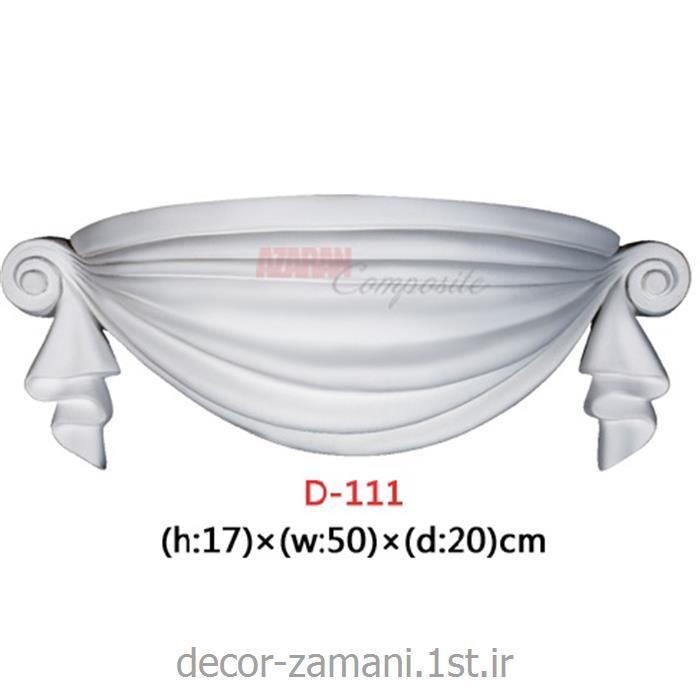 ابزار دکوراتیو پلی یورتان آذران کامپوزیت D-111