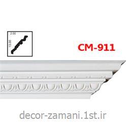ابزار گلویی CM-911 (گچبری پلی یورتان آذران کامپوزیت)