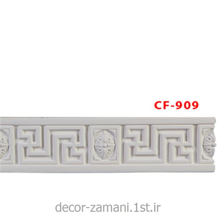 ابزار سطح صاف پلی یورتان آذران کامپوزیت CF-909