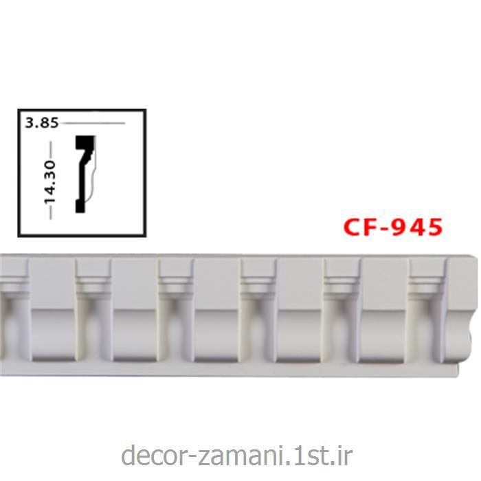 ابزار سطح صاف پلی یورتان آذران کامپوزیت CF-945