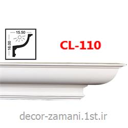 عکس گچبری و تزئینات برجسته کاریابزار نورمخفی پلی یورتان آذران کامپوزیت CL-110