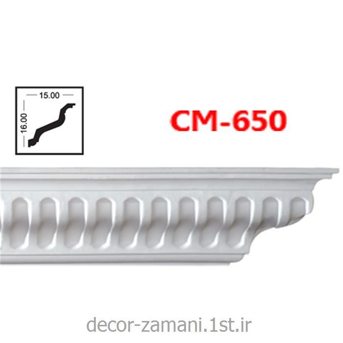 ابزار گلویی (گچبری پلی یورتان آذران کامپوزیت)CM-650