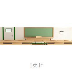خدمات و نظافت مدارس