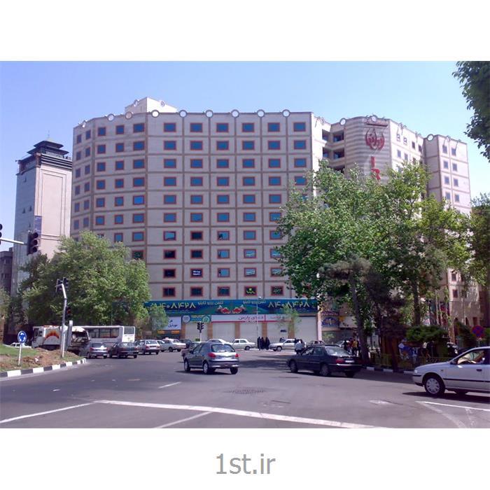 خدمات و نظافت در مرکز تجارت ایرانیان