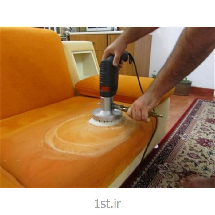 شستشوی مبل با دستگاه در منزل