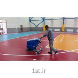 نظافت سالن ورزشی