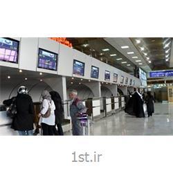 نظافت کلی فرودگاه های تهران به صورت حجمی