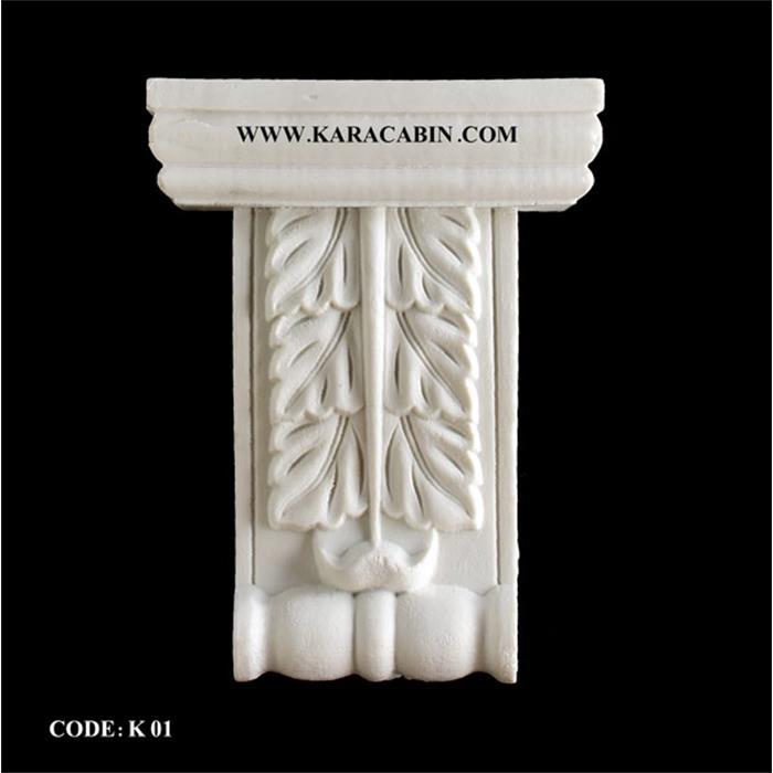 گل سقفی کابینت PVC
