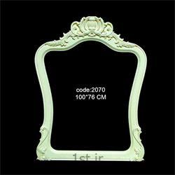 قاب آینه ABS کد 2070