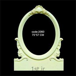 عکس آینه حمامقاب آینه ABS کابینت روشویی