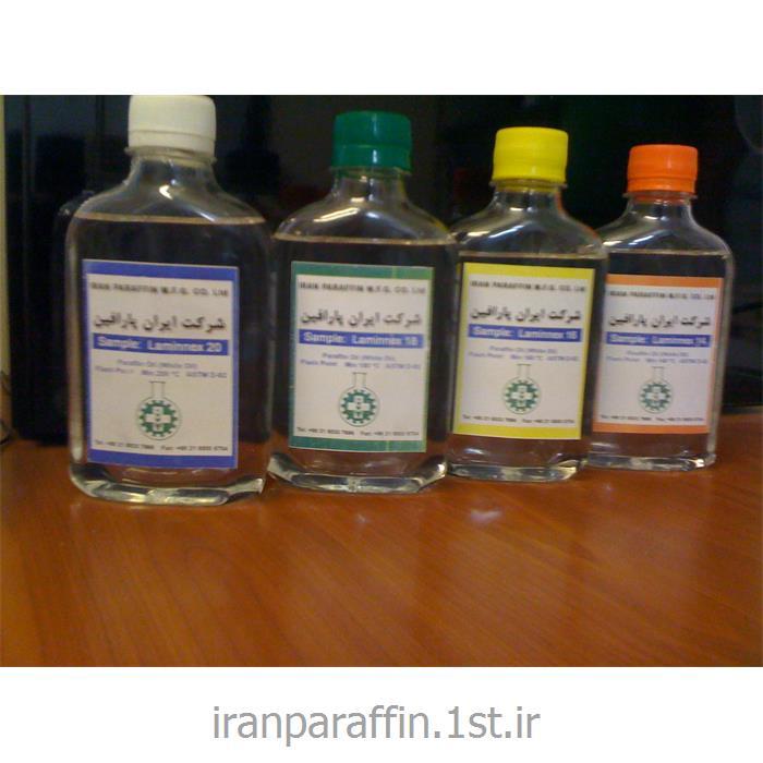 پارافین مایع لامینکس