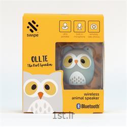 اسپیکر بلوتوثی قابل حمل تامبزآپ OWL