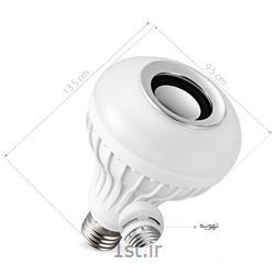 لامپ و اسپیکر بلوتوث هوشمند