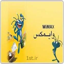 آموزش ثبت نام وایمکس