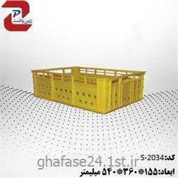 سبد صنعتی پلاستیکی مدل 2034 S درابعاد:155*360*540میلیمتر