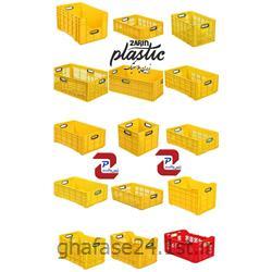 سبد صنعتی پلاستیکی مدل 2023 S درابعاد:200*300*400میلیمتر