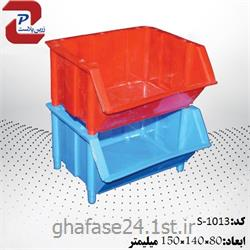 پالت ابزار پایه دار مدل 1013 S در ابعاد: 80*140*150میلیمتر