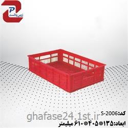 سبد صنعتی پلاستیکی مدل 2006 S درابعاد:135*405*610میلیمتر